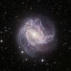 Galaksilerin Ortasında Ne Var?