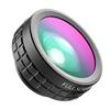 Cep Telefonu Lens İncelemesi