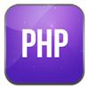 PHP Türkçe Karakter Sorunu