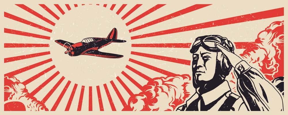 Kamikazeler Hakkında Detaylı Bilgiler